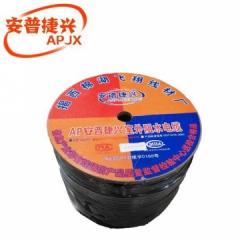 安谱捷兴 580 超五类室外阻水网线 0.5线径 无氧铜(足300米/箱)