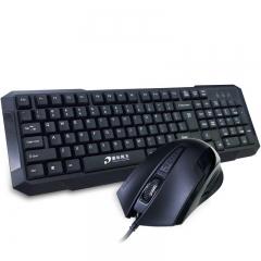 清华同方键鼠  KM-892 有线防水套件 黑色 U+U
