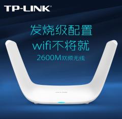 TP-LINK TL-WDR8600 千兆无线路由器 (特殊产品,提前预定,不退不换,正常售后)