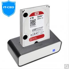 IT-CEO IT-181S USB3.0移动硬盘底座移动硬盘盒
