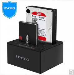 IT-CEO IT-172S 2.5/3.5英寸USB3.0双盘位脱机拷贝硬盘底座 移动硬盘盒