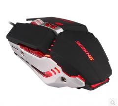 蝎族宙斯盾V80 宏定义机械电竞专业游戏有线usb鼠标 白色 USB