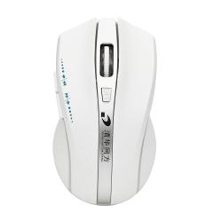 清华同方 T18锂电池 无线充电游戏鼠标 白色 USB