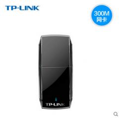 【免驱】TP-LINK TL-WN823N 300M USB无线网卡台式机