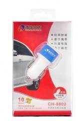 清华同方CH8802车充(双U)2.1A/1.0A车载充电器 白色