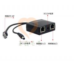 黑鹰威视 网络中继器 监控网络摄像机一线通 IP中继器转换线 延长设备
