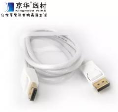 京华 DP线公对公4K转接线1.2高清displayport头 1.5米