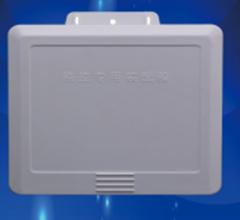 黑鹰威视 防水箱 700(塑料,防水盒,可带插座)