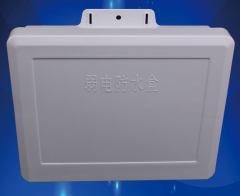 黑鹰威视 防水箱 ZSX-700C防水盒 塑料