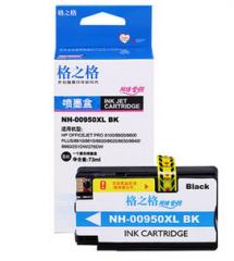 格之格 950 951XL墨盒
