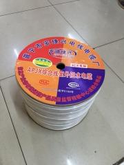 安谱飞翔 4C超五类室内网络综合线550( 4*0.45+2*0.5) 无氧铜(足280米)