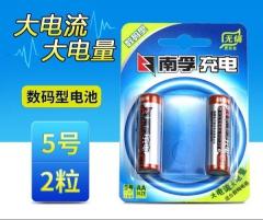 南孚 AA-2B 充电电池5号2粒2装 5号