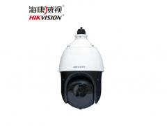 海康 DS-2DC4420IW-D 400万超清监控球机 高速变倍云台摄像头红外夜视100米