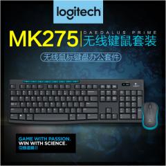 罗技 MK275 无线键盘鼠标套装 台式机/笔记本电脑办公游戏键鼠 黑色 无线