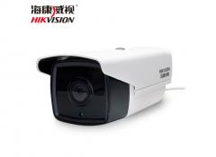 海康威视 DS-2CD3T26DWD-I5 200万双灯星光级红外网络高清摄像机H.265编码 4MM