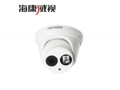 海康威视 DS-2CD3310FD-I 130万半球网络红外摄像机 内置麦克风 4MM