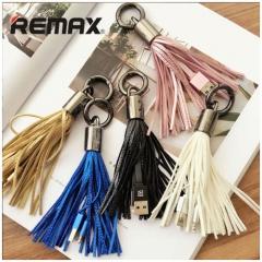 Remax/睿量 RC-053i 流苏苹果数据线 苹果7 6s plus创意钥匙扣挂件 兰色