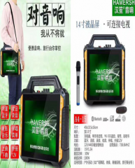 汉笙 A4-15  便携式手提户外音响广场舞锂电池插卡蓝牙移动晨练音箱