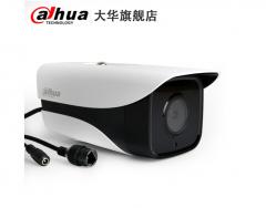 大华 DH-IPC-HFW4238M-I2 200万双灯红外网络高清摄像机 H265编码 6MM
