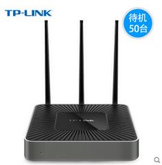 TP-LINK TL-WAR450L 450M企业级无线路由器【不退不换 正常售后】