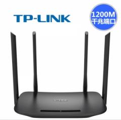 【千兆版】TP-LINK TL-WDR5620  1200M双频 四天线路由器 【10/箱】