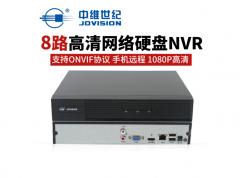 中维世纪 JVS-ND6708-HA  8/10路H.264高清网络硬盘录像机