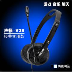 声籁 V38 台式机电脑耳麦头戴式耳机带麦克 黑色