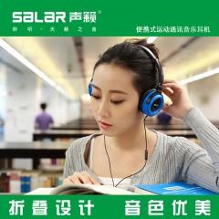Salar/声籁 EM520i 头戴式可折叠 带话筒重低音线控 手机电脑运动耳麦 黑蓝