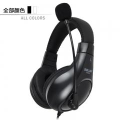 声籁 A566 头戴式电脑耳机电竞游戏耳麦带麦话筒 白色