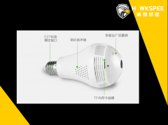 黑鹰威视 X13 智能全景灯泡无线高清摄像机 手机家用360度电灯泡全景摄像机