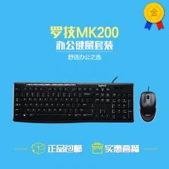 罗技 MK200多媒体有线键鼠套装 有线键盘鼠标办公套装 黑色 U+U