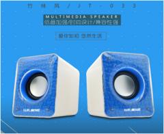 乐儿飞 JT033  台式笔记本电脑音箱 USB低音振膜小音箱 【50/箱】 蓝色