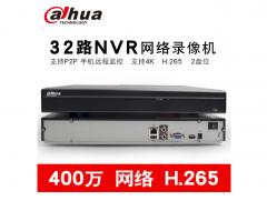 大华 DH-NVR4232-HDS2 32路网络硬盘录像机 H.265双盘位
