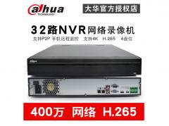 大华 DH-NVR4432-HDS2 32路网络硬盘录像机4盘位H.265主机