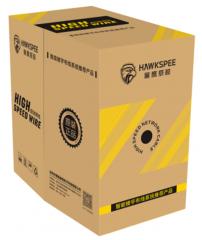 黑鹰威视 HV-XW8-450N 超五类室内网线 无氧铜(8芯*0.4线径)300米/箱