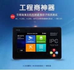 网络工程宝 IPC-1600 Plus 数字网络模拟视频监控综合测试仪