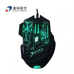 清华同方 M309 七彩呼吸炫光 游戏有线鼠标 黑色 USB