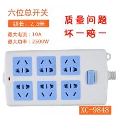 【新国标】鑫超 XC-9848J 六孔有线 插排 线径1.0纯铜 1.8米