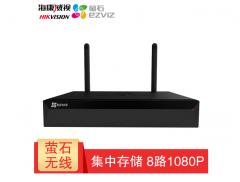 萤石 CXQ5C-8 八路无线网络高清硬盘录像机 单盘位