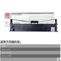 天威 适用OKI MICROLINE OKI210F OKI230F 270F色带架含芯