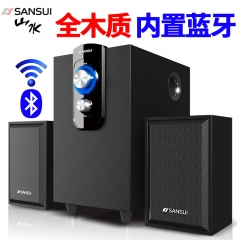 山水 11D【蓝牙版】 2.1低音炮音箱 【8/件】