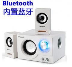 山水 10E【蓝牙+USB】2.1低音炮音箱 【6/件】 白色