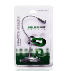 Salar/声籁 M3 话筒 家用办公 语音聊天麦克风