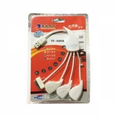 清华同方 TF509A USB分离器