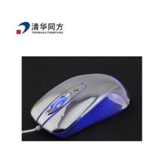 清华同方 影虎F50 电镀七色炫彩发光有线鼠标 银色 USB