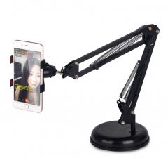 DM-108 桌面圆盘手机直播悬臂支架