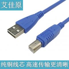 艾佳原·AIJIAYUAN USB2.0纯铜打印线 3米