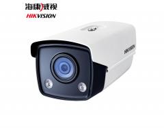 海康威视 DS-2CD3T27WD-L 200万双灯全彩网络高清摄像机 支持POE供电 4MM