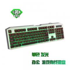 无名指 ZK610 白咖 发光游戏键盘