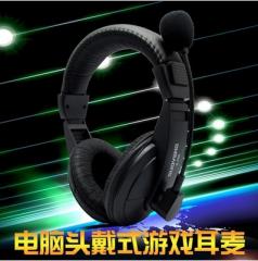 音王子 S-750 头戴式电脑耳包耳麦